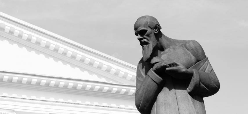 Padaczka chorobą świętych, opętanych i uduchowionych?